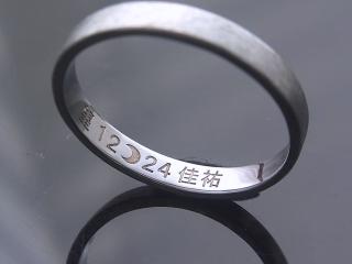titan ring 漢字の彫刻